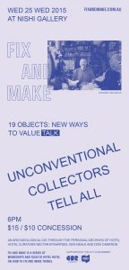 19 Objects: New Ways To Value. Flyer, 210 x 99 mm.